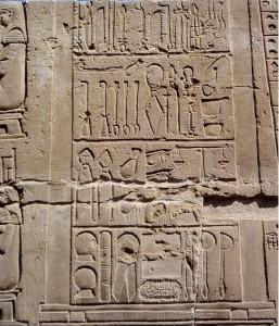 Foto 4 Stumenti chirurgici dell'antico Egitto